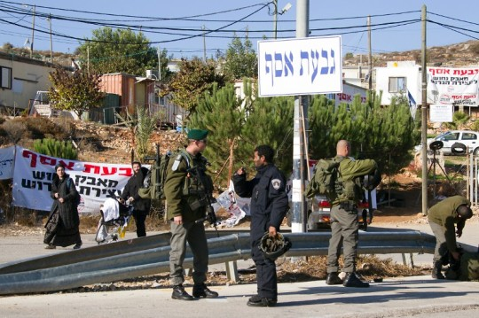 The illegal outpost of Givat Asaf is among the four outposts to be declared legal.